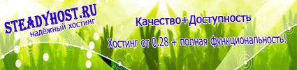 �������� ������� �� 0.28 + php, mysql, cgi � �������������� ������!